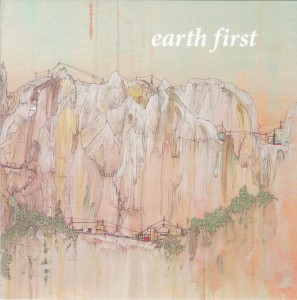 "EARTH FIRST - ""To the night"" SINGLE 7"" (Cloudberry, 2012)"