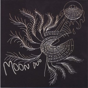 MoonDuo-EscapeCD