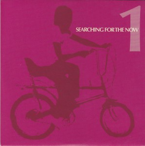 VVAA-SearchingftNow1-7